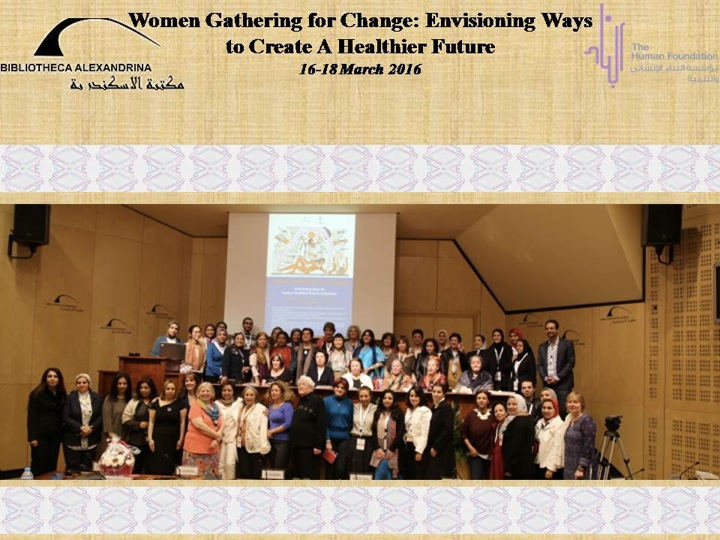 Women Gathering for Change (2016)